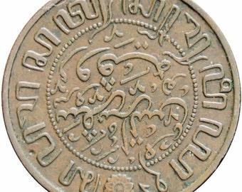 Netherlands East Indies 1914 One Cent Wilhelmina Coin