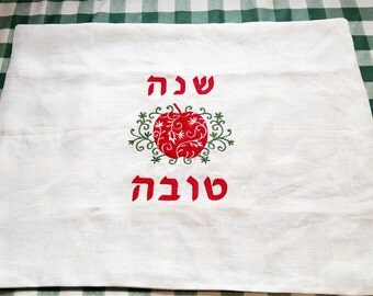 Challah Cover Jewish New Year Shanah Tova  Shana Tova Rosh Hashanah Table Centre Pieace Linen