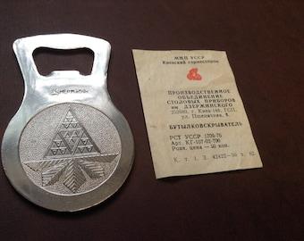 Vintage bottle opener is made in the USSR