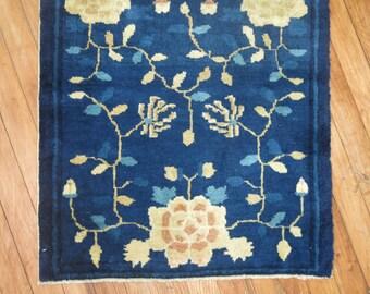 Antique Chinese Peking Rug Size 2'x3'10''