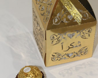 Thank You/Shukran Gold Party Favor Box - Pack of 10