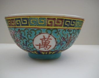 Vintage Chinese bowl/pial Mun Shou Pottery Asian Style Chinese Symbols Green
