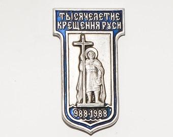 Rare Soviet Badges Millennium Rus Baptism 988 - 1988 historical Metal Badge Pins Vintage collectible badge soviet russian badge