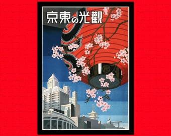 Tokyo Travel Print Vintage Travel Poster Wall Tokyo Travel Poster Vintage Tokyo Poster Japanese Oriental BUY 3 Get 1 FREE