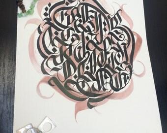 calligraphy poster calligram