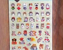 Daisyland Sticker - Furry Animals / You are Little Princess / Hello Honey