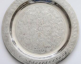 Moroccan Tray 'Diamond' - Medium