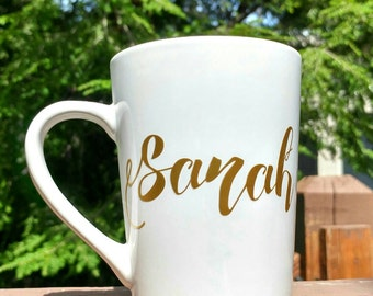 Personalized Mug! Mug for Coffee Lover! Personalized Coffee Mug! Bridesmaid Mug / Bridesmaid gift