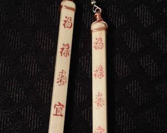 Repurposed Chopstick Earrings, Surgical Steel Hooks