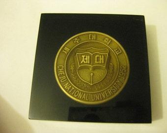 Cheju National University 1952 now Jeju National University of S Korea Flagship BEST OFFER