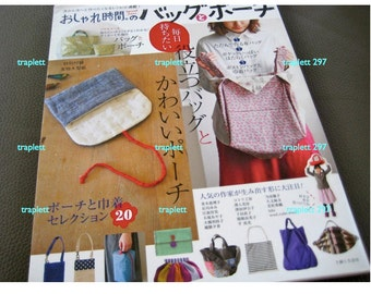 Japanese Craft Pattern Book Sewing Bags Totes Purses Pouches