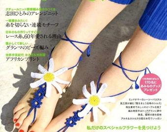 Keitodama Summer 2016-  Japanese Craft Book (SAL)