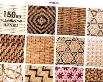 The Complete Japanese Basket Making - japanese craft book (SAL)