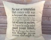 Love pillow, Anniversary gift idea, Religious gift, spritual gift, Wedding gift idea, temptation