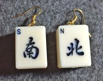 Vintage Majong Tile Earrings