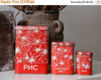 50% OFF Vintage tins from Soviet Union, Beautiful red tin boxes, set of 3, for rice, laurel and clove storage