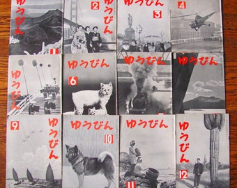 Yūbin ゆうびん 12 Vintage Japanese Magazines 1950s Philately Stamps Stamp Collecting Rockabilly Asian Ads Scrapbooking Ephemera Tokyo Nippon
