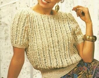 """Vintage EMU """"Coolspun Fashion HandKnits"""" Knitting Leaflet"""