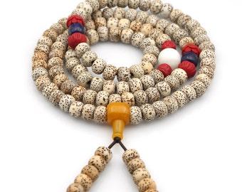 Tibetan 108 9mm x 7mm Star Moon Bodhi Seed Prayer Beads Meditation Yoga Rosary Mala Necklace  B108-XP-003