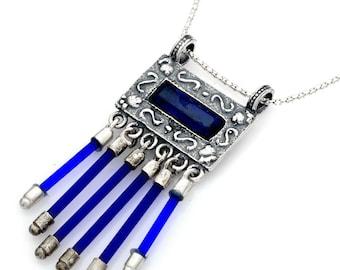 BINA (understanding), pendant,jewelry,kabbalah,silver,gifts,judaica