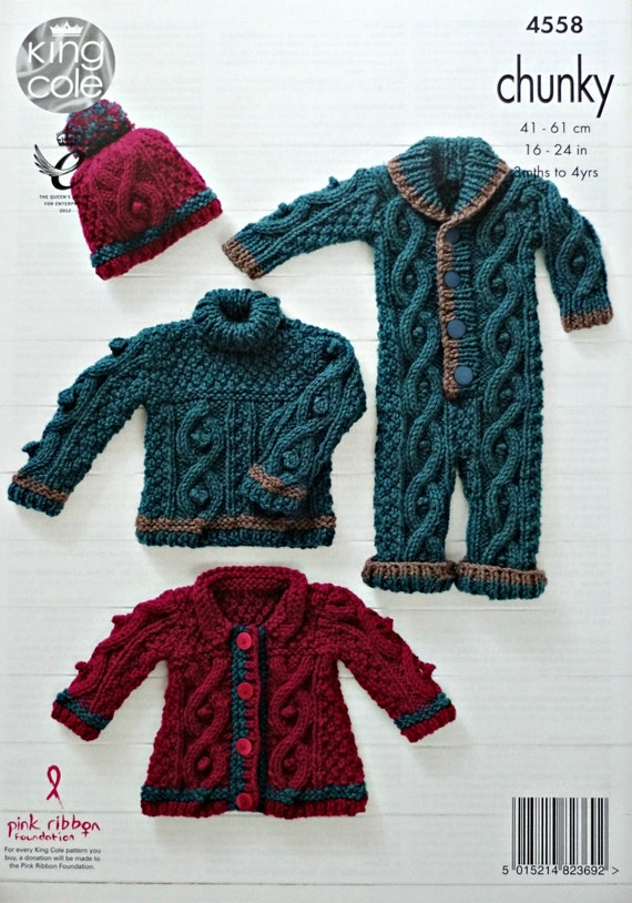 Baby Knitting Pattern K4558 Baby Cable and Moss Stitch Jumper