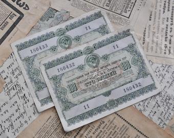 Vintage 1955 Soviet Russian bond.Set of 2. 100 rubles.