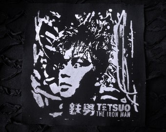 Tetsuo The Iron Man Goth Cyber punk Horror Patch