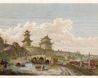 Ancient China Engraving, 1796, 'View of one of the Western Gates of the City of Peking', Rare Hand Coloured William Alexander Engraving
