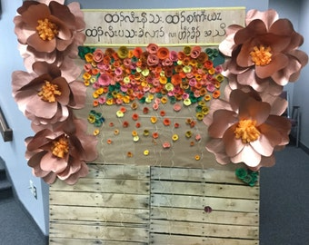 Flower Backdrop - (Can customize/personalize center removable board).