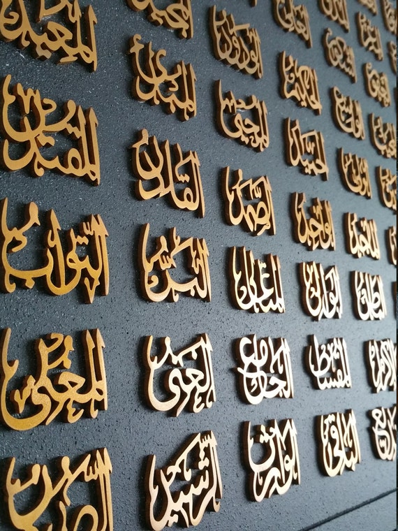 Handcrafted 99 Names Of Allah Large Modern Islamic Art