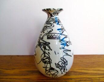 Vintage Kyoei Vase Made in Japan