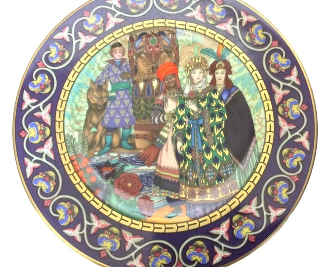 Russian Fairy Tales Plate, Villeroy & Boch, The Firebird, Wedding of Tsarevna, Elena Fair, Heinrich Germany, Gift For Christmas, Home Decor