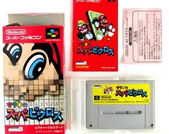 Mario's Super Picross for Super Famicom / Super Nintendo in Japanese - Complete!