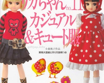 My Favorite Doll Book 11 Licca - E-book with patterns and tutorials