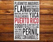 Puerto Rican Food Poster Art - (PDF File ONLY) - 11x17