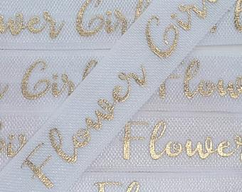5/8 WHITE Modern Script with Gold FLOWER GIRL Fold Over Elastic