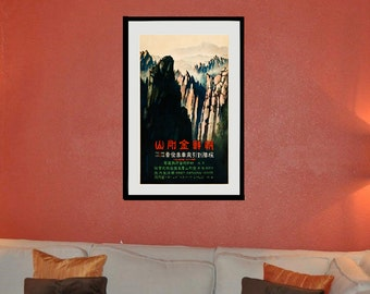 Reprint of a Vintage 1930s Japanese Travel Poster