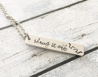 ON SALE- Shrug emoji - Shrug keychain - Shrug life - Hand stamped keychain- Fun key chain - Emoji keychain - Hand stamped jewelry