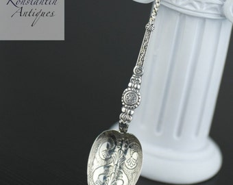 Antique 1910 sterling silver anointing spoon Birmingham British Empire rare gift