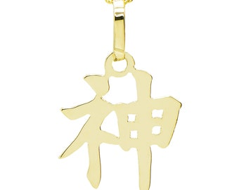 "14K Yellow Gold Chinese ""God"" Pendant Necklace - 0.75"" Height"