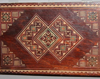 Vintage Carved Wood Ornate Box