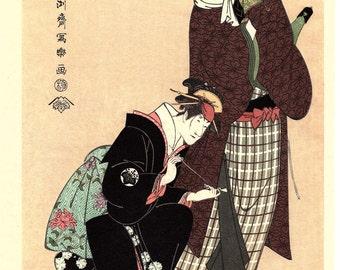"Japanese Ukiyo-e Woodblock print, Sharaku, ""Actors Matsumoto Koshiro IV as Magoemon and Nakayama Tomisaburo as Umegawa"""