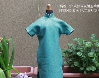 Authentic Traditional Cheongsam Gown Pattern,A-POC Pattern with tutorial,Size XXS~5XL