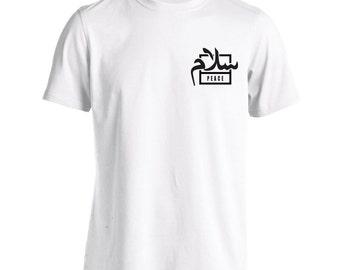 Shah Hiba - White Peace crew neck T-shirt
