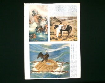 Vintage Japanese Print -  Art Magazine Page - Paintings of The Price of Japan Art Academy 24.8 cm x 33.6 cm