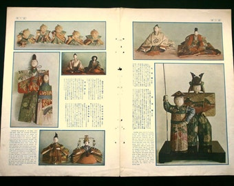 Japanese Print - Vintage Print - Japanese Vintage Magazine - Magazine Cut Out - Magazine Insert - Hina Matsuri - Doll Festival