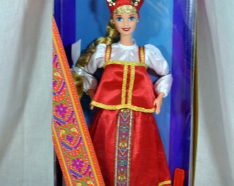 Vintage Dolls Of The World Russian Barbie Doll - New in the Box