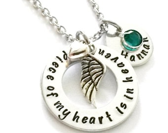 A Piece Of My Heart Is In Heaven - Memorial Necklace, Memorial Jewelry, Remembrance Jewelry, Loss of Mom Dad Husband Child, Sympathy Gift