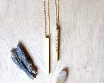 Long brass bar necklace