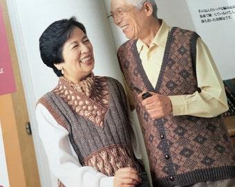 Japanese Craft Book, Knitting Pattern for Old Couple, Knit Sweater Pattern, Knit Vest Pattern, Knit Cardigan Pattern